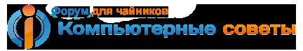 Форум www.atelie.com.ua